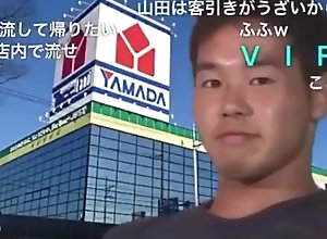 yajuu;japanese-gays,Japanese;Bareback;Solo Male;Gay;Straight Guys;Jock;Compilation japanese gay song...